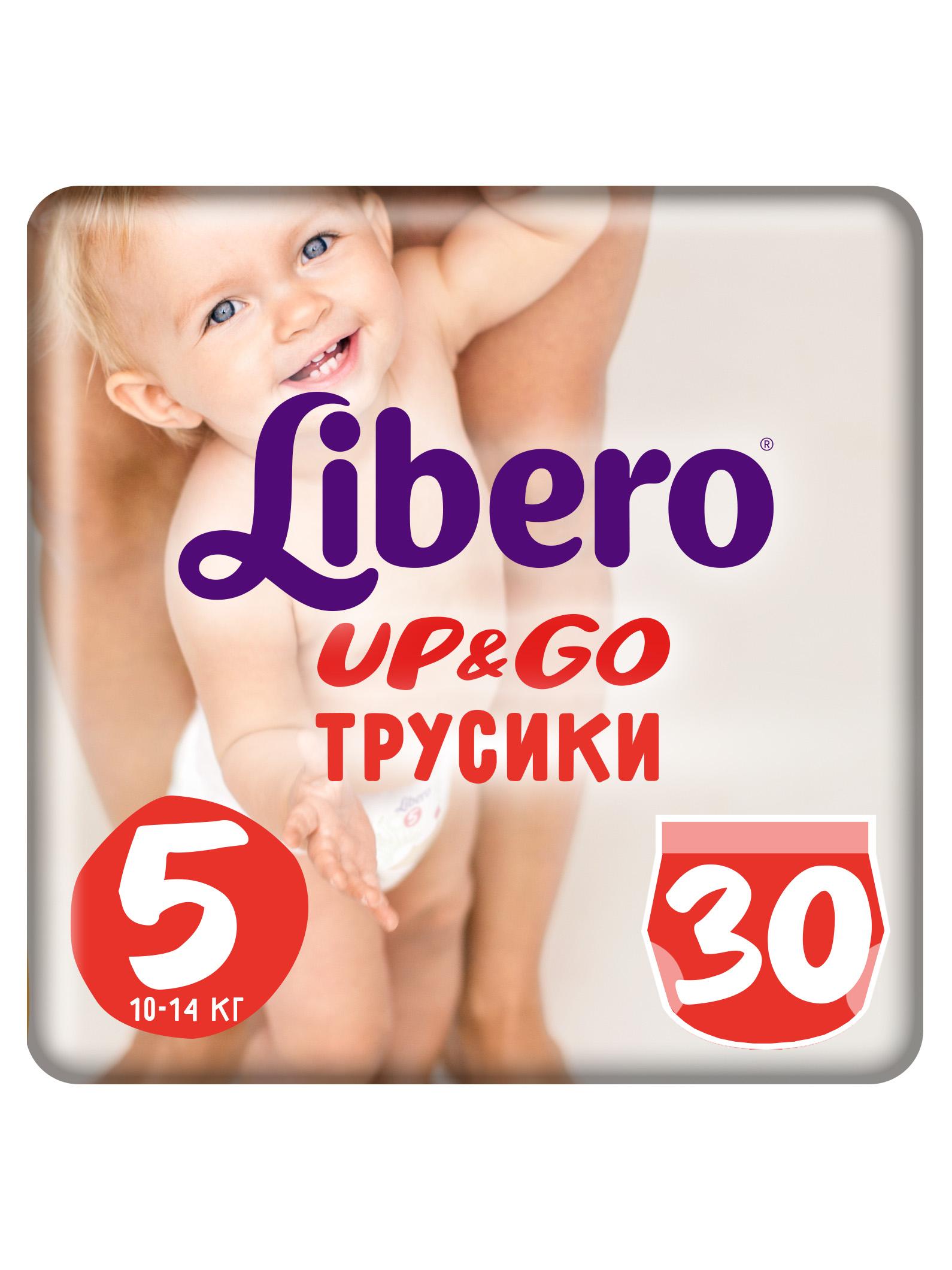 Подгузники трусики Libero Up&Go Size 5