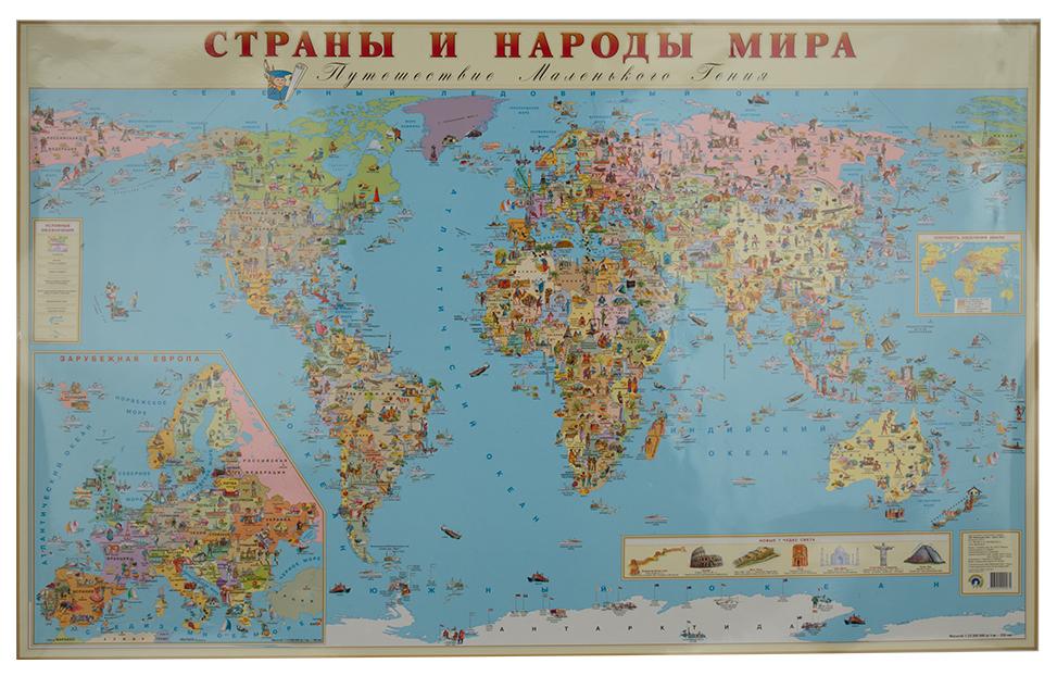 Дидактическая игра Маленький гений Страны и народы мира