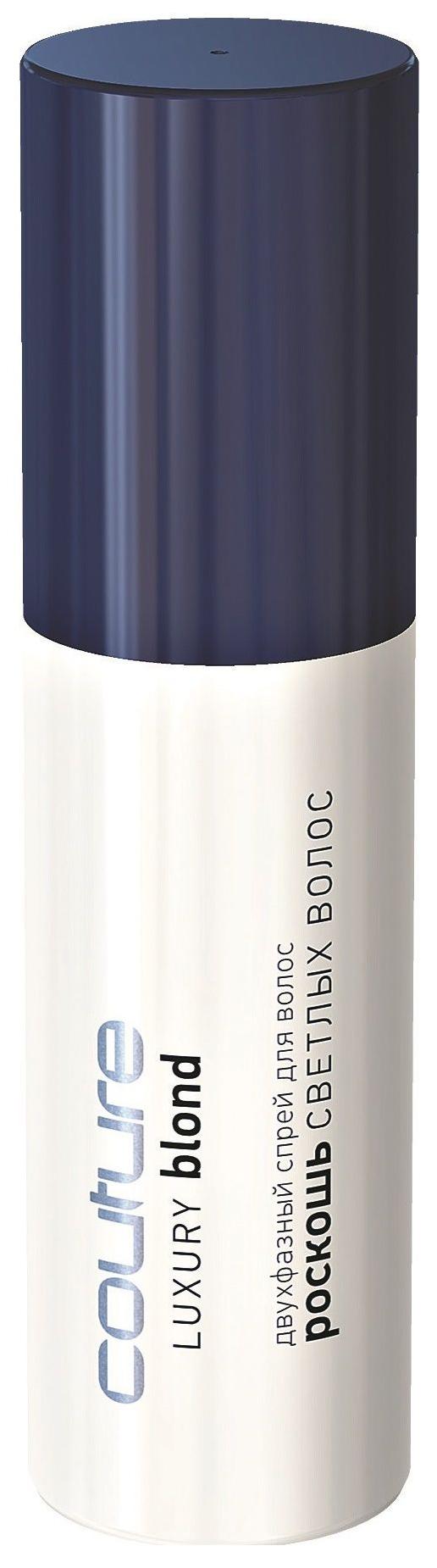 Двухфазный спрей для волос Estel Professional Luxury Blond Estel Haute Couture 100 мл фото