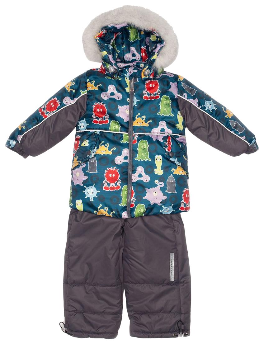 Комплект верхней одежды детский MalekBaby Инопланетяне серый р.80
