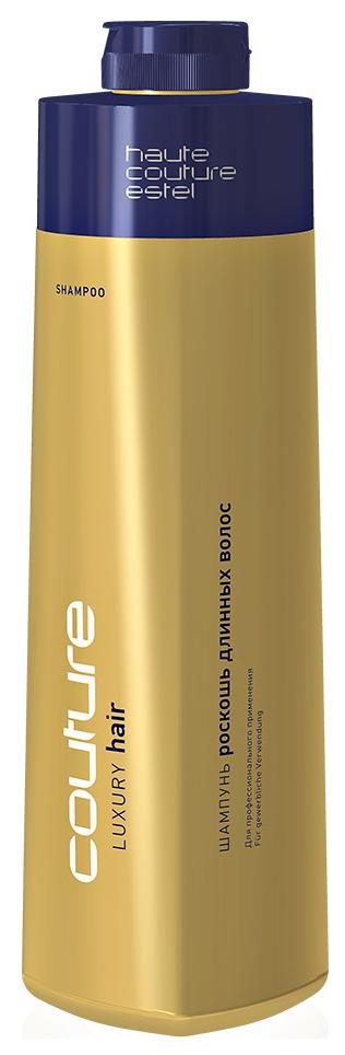 Шампунь Estel Professional Luxury Hair Haute Couture 1000 мл