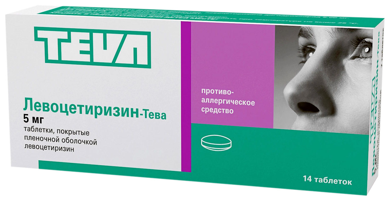 Левоцетиризин-Тева таблетки 5 мг 14 шт.