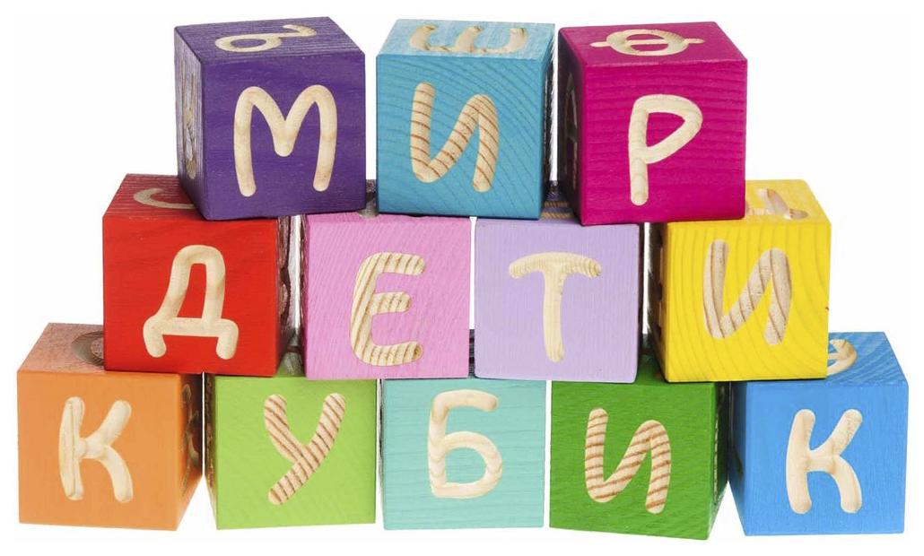 Кубики Томик Веселая азбука 12 шт, 1111