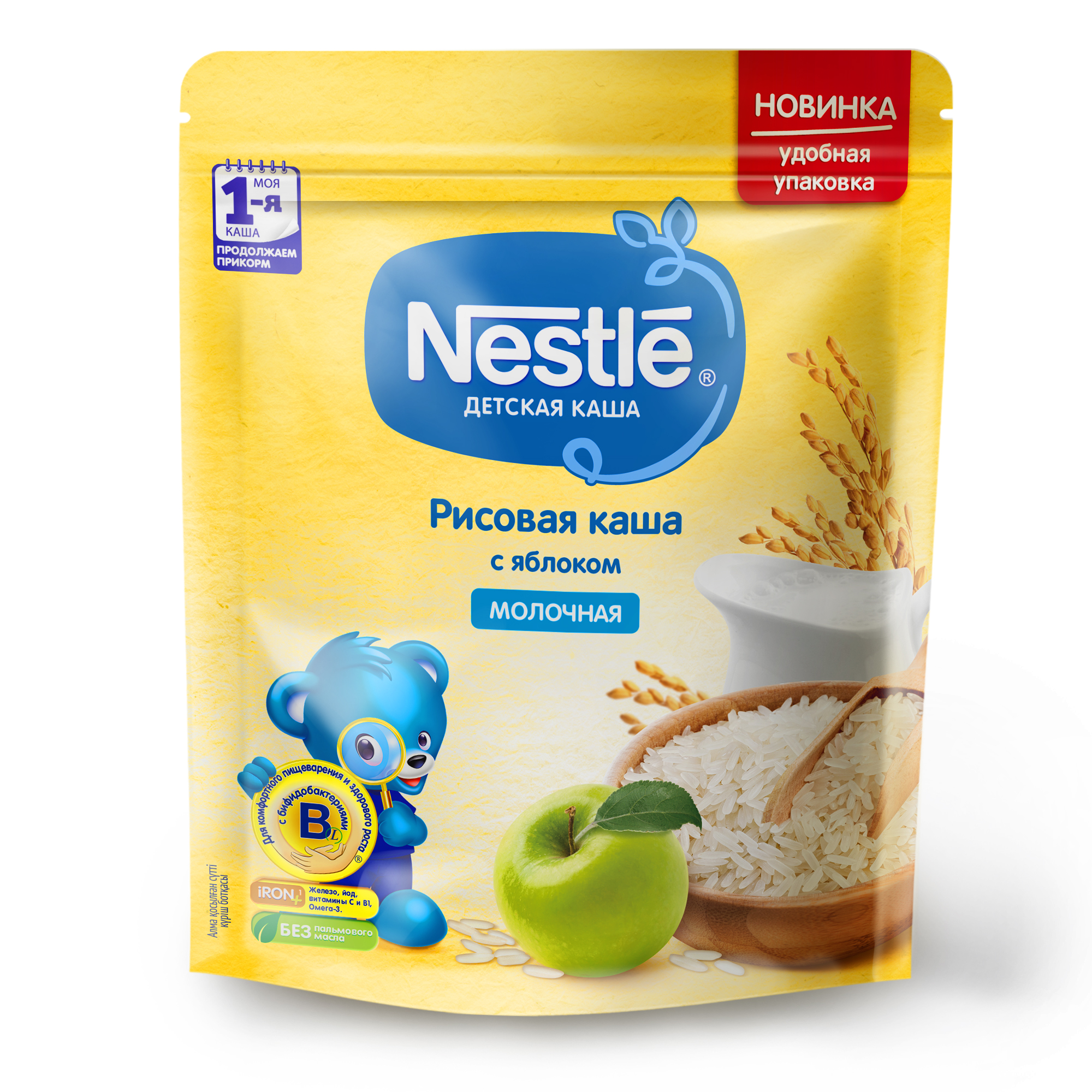 Молочная рисовая каша Nestle с яблоком Моя первая каша Продолжаем прикорм 220г