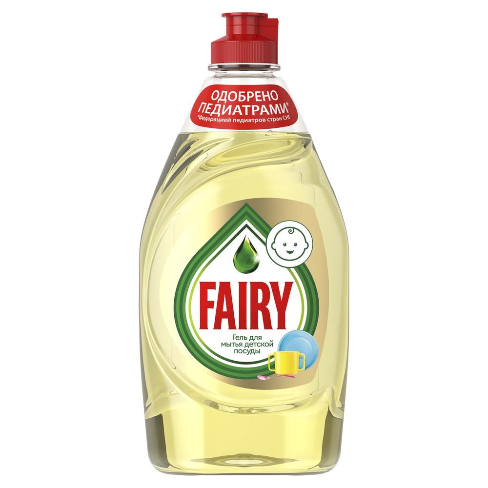 Средство для мытья посуды Fairy для детской посуды 450 мл.