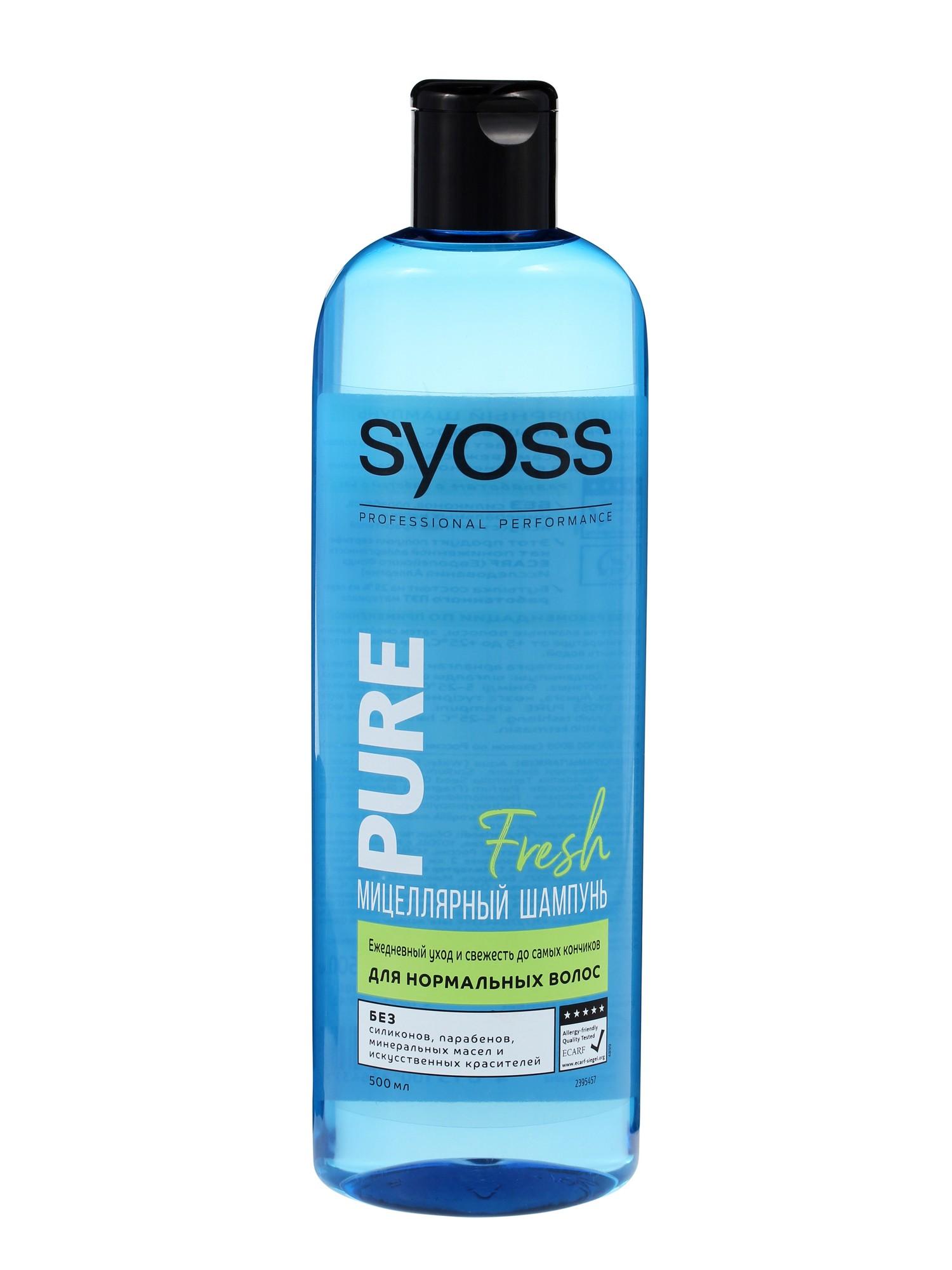 Купить Шампунь Syoss Pure Fresh, для нормальных волос, ежедневный уход, 500 мл