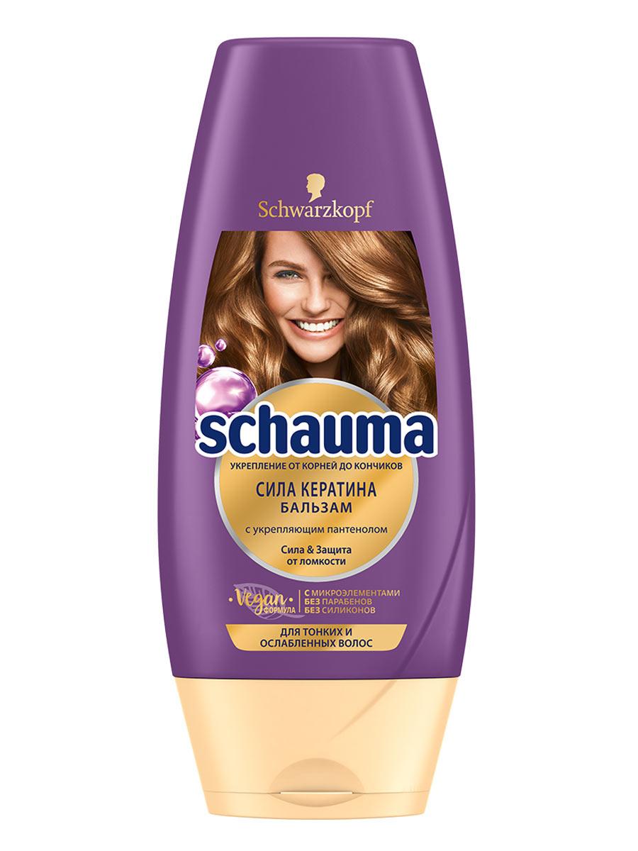 Купить Бальзам Schauma Сила кератина, для тонких и ослабленных волос 200 мл