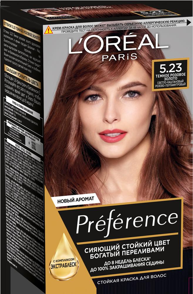 Купить Краска для волос L'Oreal Paris Preference 5.23 Темное Розовое Золото 174 мл