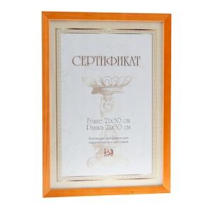 Фоторамка Image Art 6005 8/А certificate 21x30