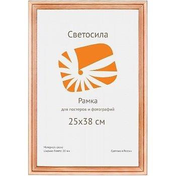 Фоторамка для фотографий Светосила сосна c20 25х38