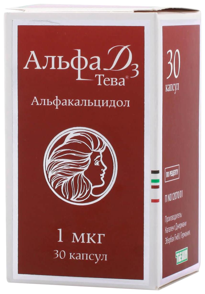 Альфа Д3-Тева капсулы 1 мкг 30 шт.
