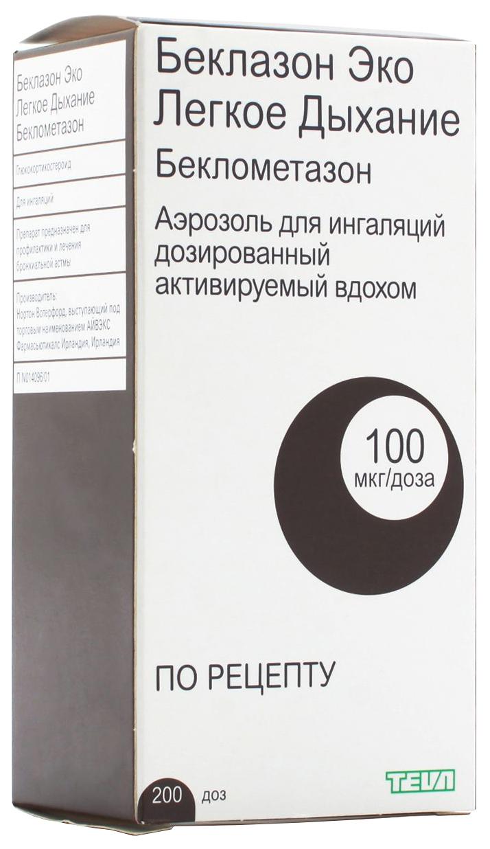 Беклазон Эко Легкое Дыхание аэроз.д/инг.доз.100 мкг/доза 200доз