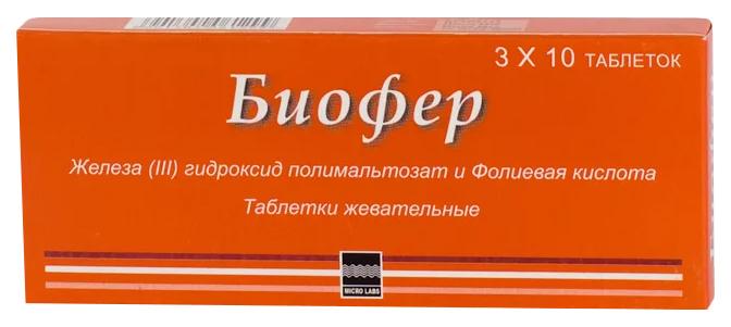 Биофер таблетки жеват. 30 шт.