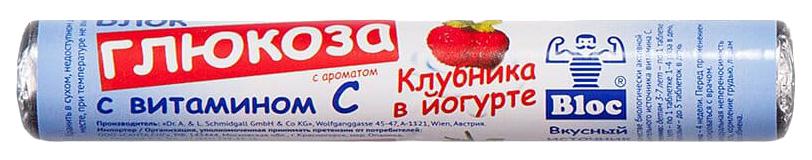 Блок глюкоза с витамином С с ароматом Клубники в йогурте №18