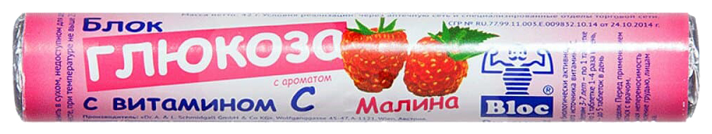Блок глюкоза с витамином С с ароматом Малины №18