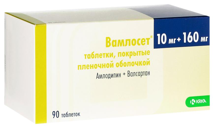 Купить Вамлосет таблетки, покрытые пленочной оболочкой 10 мг+160 мг №90, KRKA