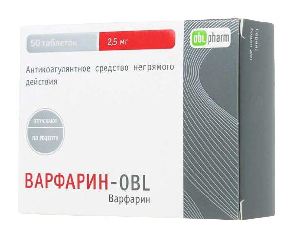 Варфарин OBL таблетки 2,5 мг 50 шт.