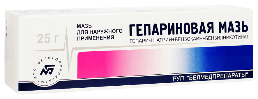 Гепариновая мазь Белмедпрепараты для наруж.прим.25 г