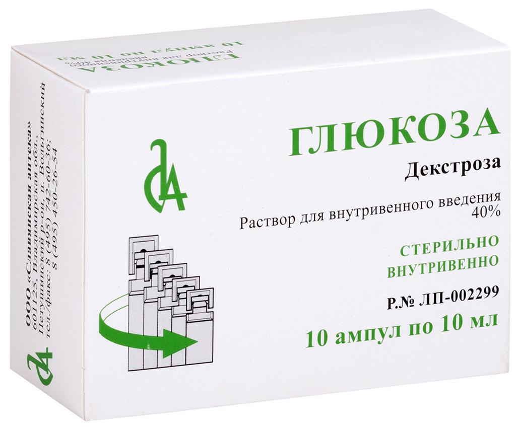 Глюкоза раствор для инфуз 40% 10