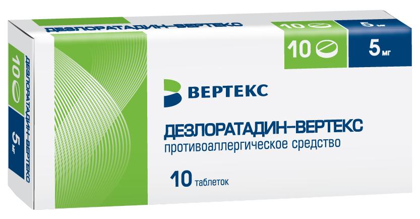 Дезлоратадин-Вертекс таблетки п.п.о. 5 мг 10 шт.