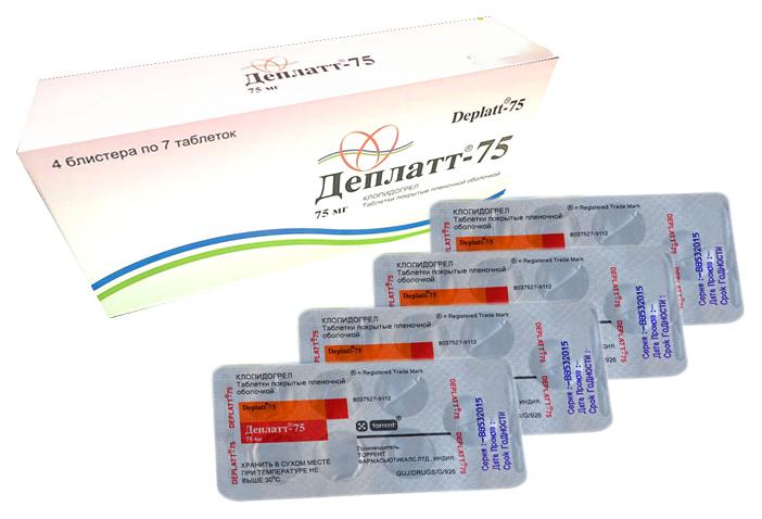 Деплатт-75 таблетки, покрытые пленочной оболочкой 75 мг №28