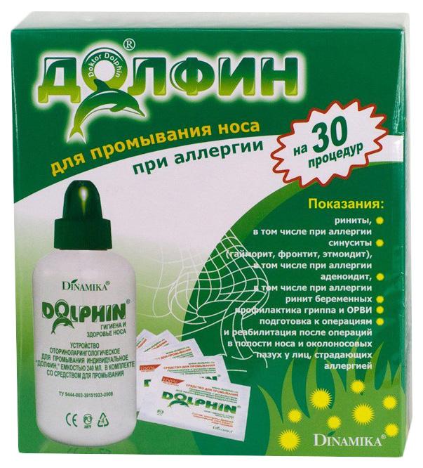 Купить Долфин Комплекс: устройство для промывания носа для взрослых при аллергии 30 шт., Alvogen
