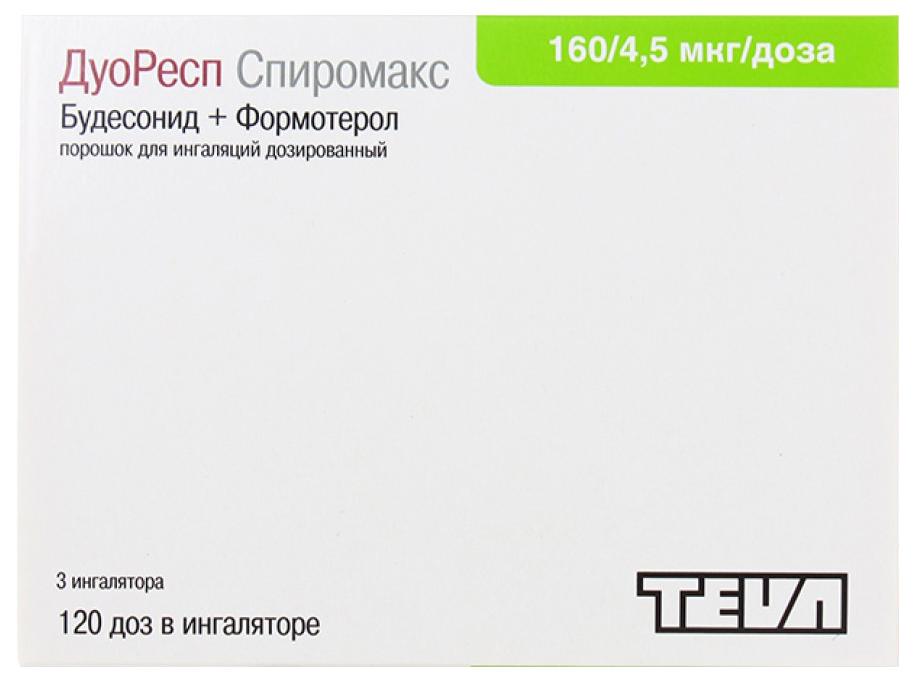ДуоРесп Спиромакс порошок д/ингал.доз.160мкг+4,5 мкг/доза бал.120доз №3