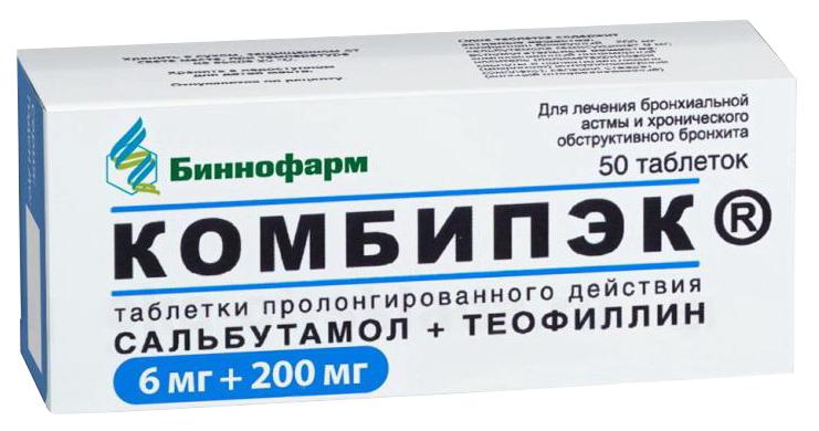 Комбипэк таблетки пролонг.6 мг+200 мг 50 шт.