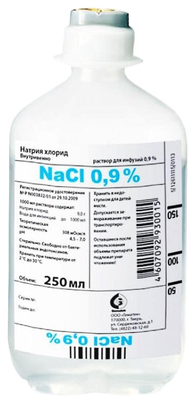 Натрия хлорид 0.9% раствор для инфуз меш п/проп 250 мл N1