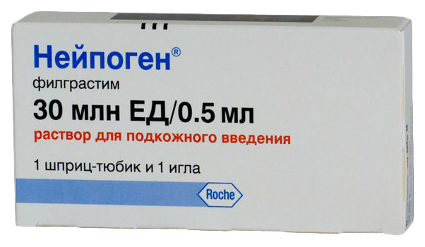 Нейпоген раствор п/к 30 млн.ЕД шприц тюбик