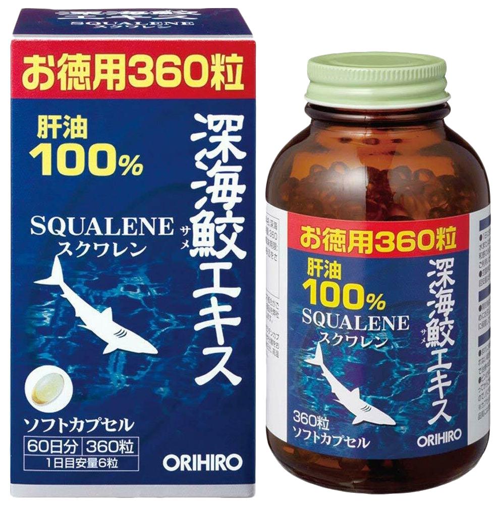 Орихиро Сквален капсулы №360