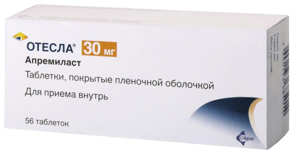 Отесла таблетки, покрытые пленочной оболочкой 30 мг №56
