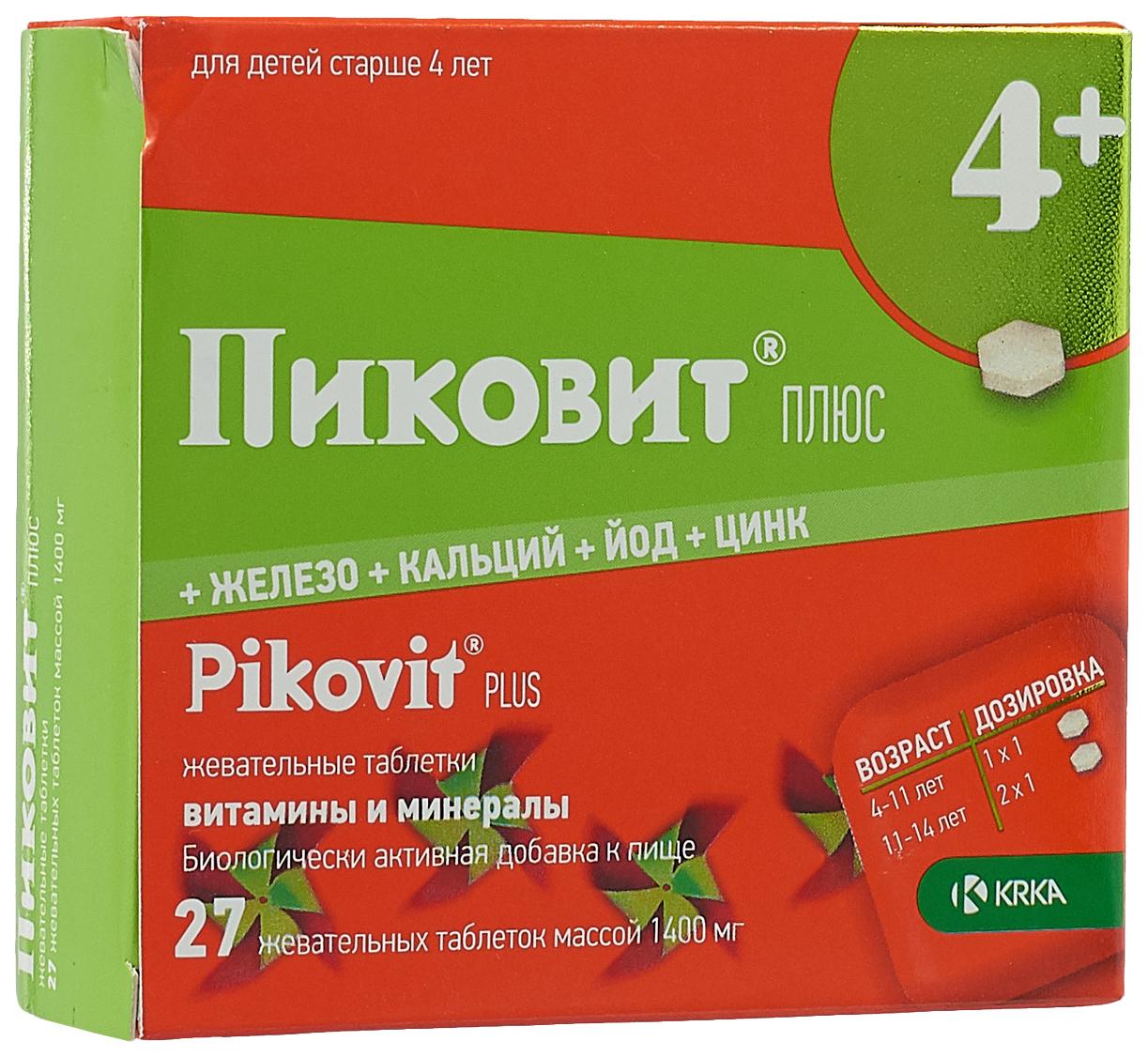 Пиковит плюс таблетки жев. 1400 мг. №27