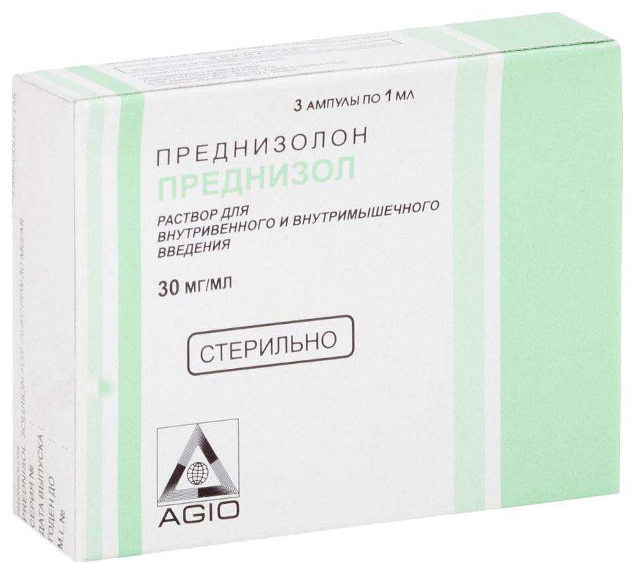 Преднизол раствор в/в, в/м 30 мг/мл амп. 1 мл №3