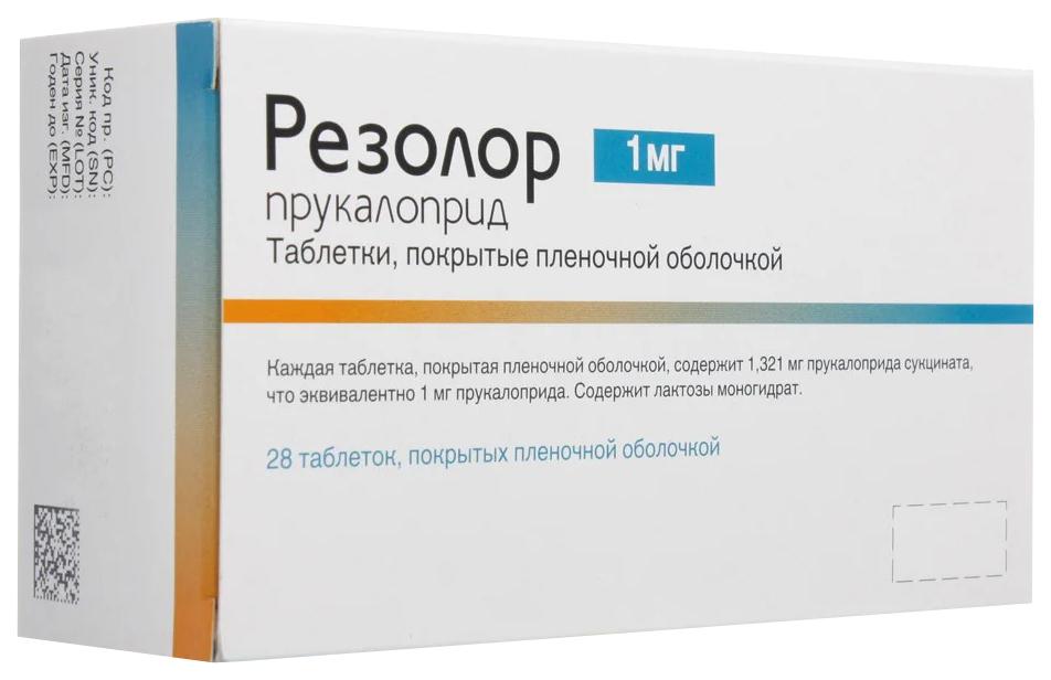 Резолор таблетки п.п.о. 1 мг N28