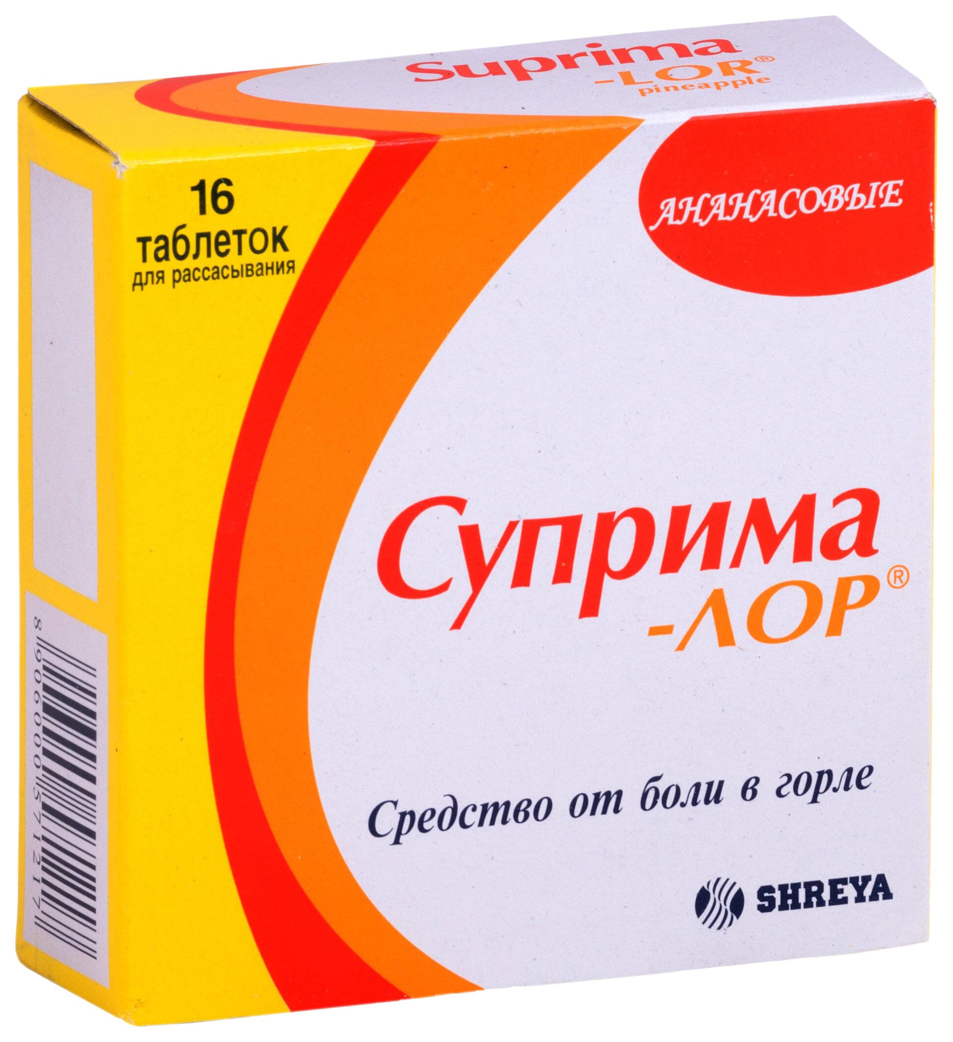 Купить Суприма-лор таблетки для рассас.Ананас №16, Shreya Life Sciences