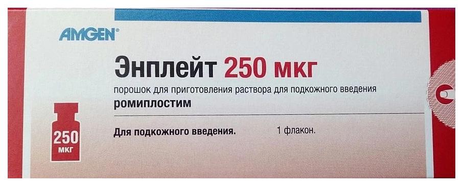 Энплейт порошок д/пригот. р-ра для подкож.введ.250мкг №1