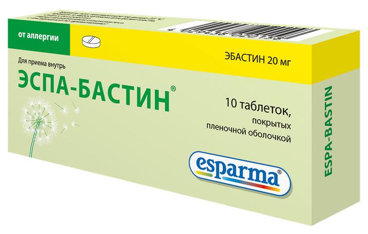 Купить Эспа-Бастин таблетки, покрытые пленочной оболочкой 20 мг 10 шт., Esparma