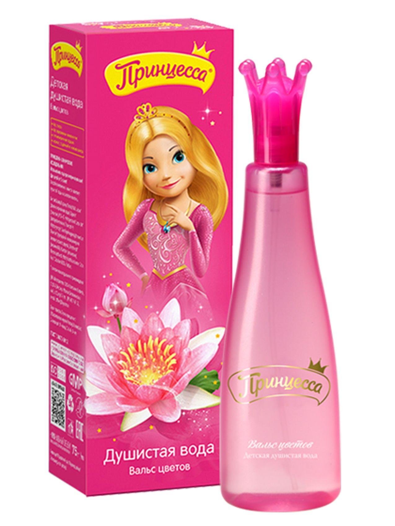 Душистая вода для девочек Принцесса вальс цветов,