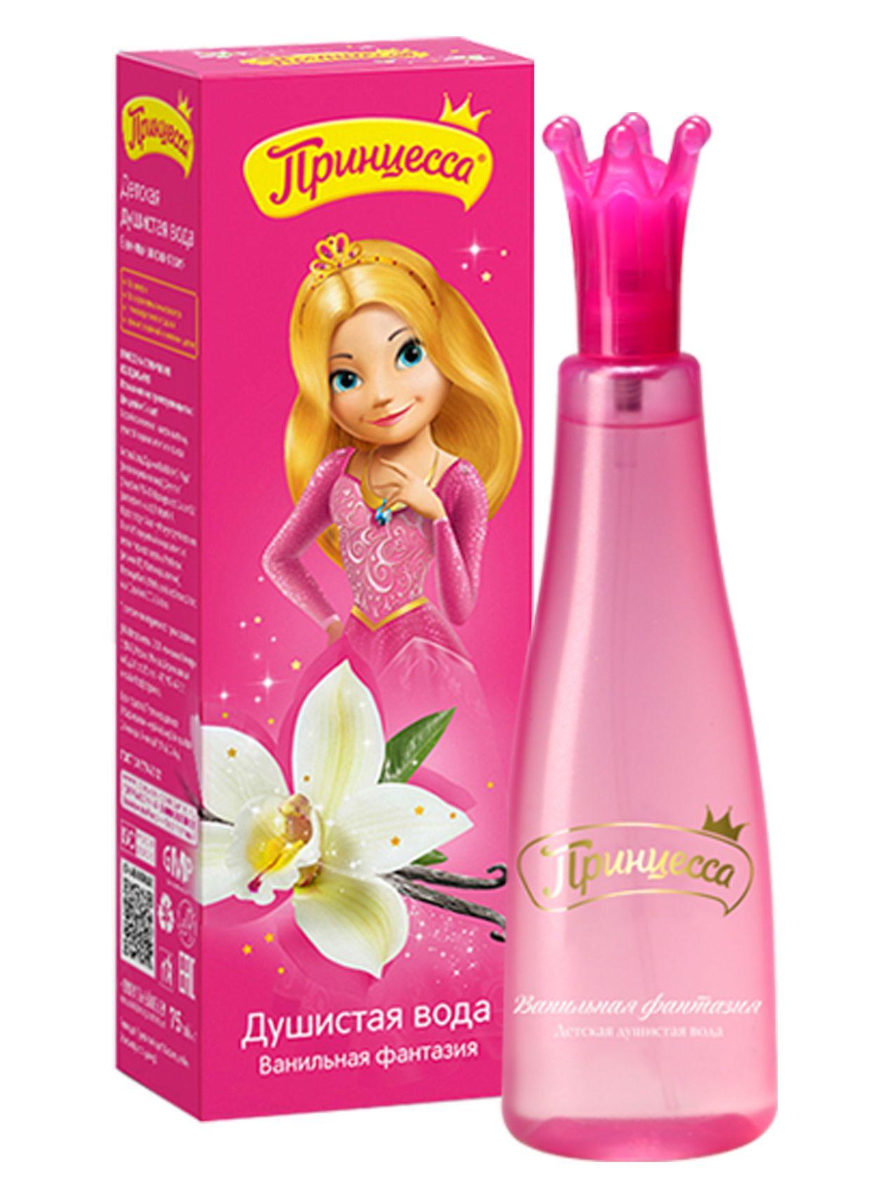 Душистая вода для девочек Принцесса ванильная фантазия,