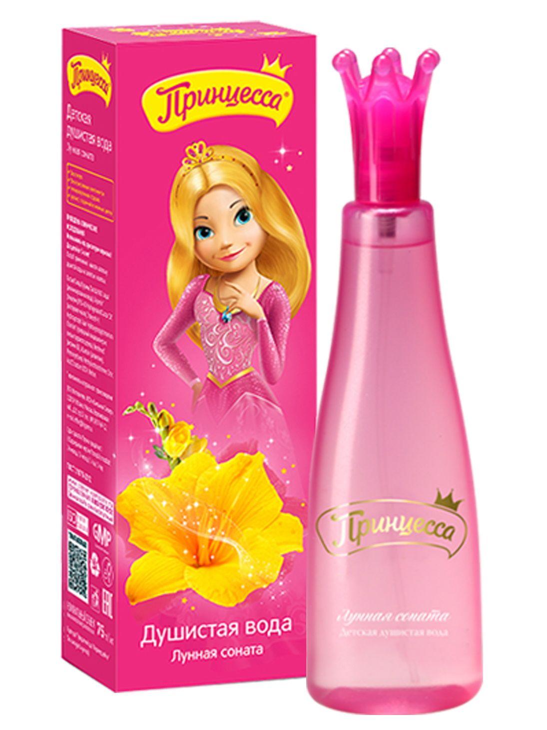 Душистая вода для девочек Принцесса лунная соната,