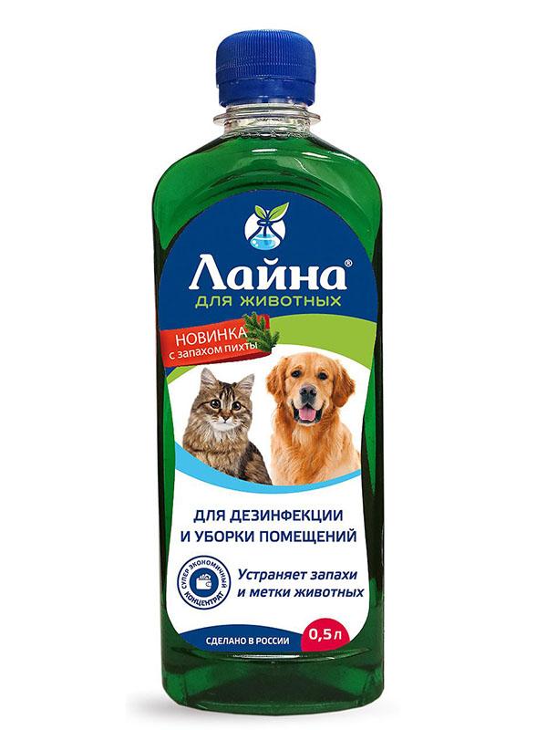 Средство для устранения запахов и меток домашних
