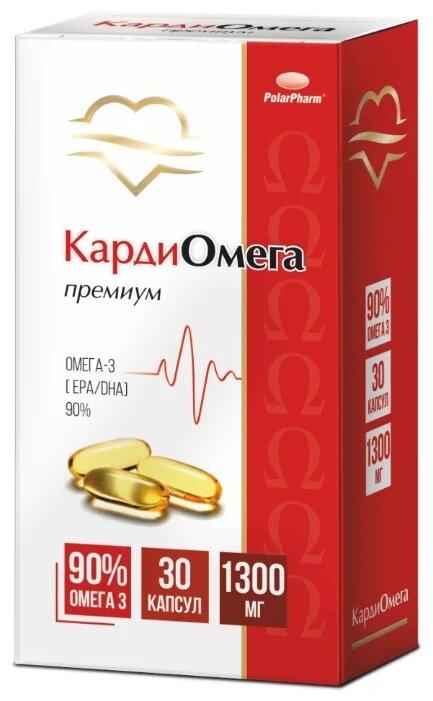 Купить Омега-3 90% КардиОмега премиум АВ1918 1300 мг капсулы 30 шт.