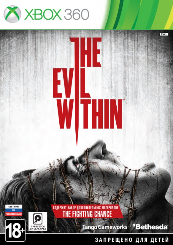 Игра The Evil Within для Xbox 360 Bethesda