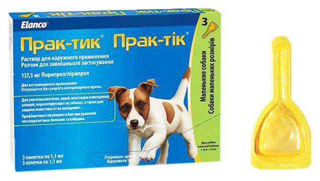 Капли для мелких и средних собак против блох клещей PRAC-TIC 3 пипетки 11 мл.
