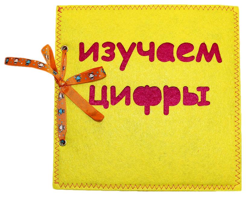 Книжка-игрушка Sаnta Lucia Учим цифры 3015