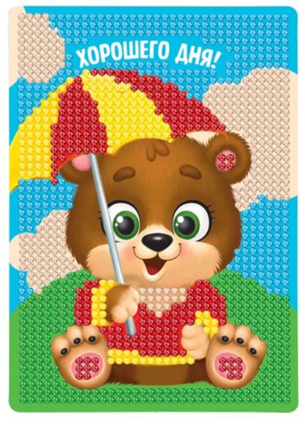 Алмазная мозаика для детей Хорошего дня , арт. 3242888 Арт Узор 508334