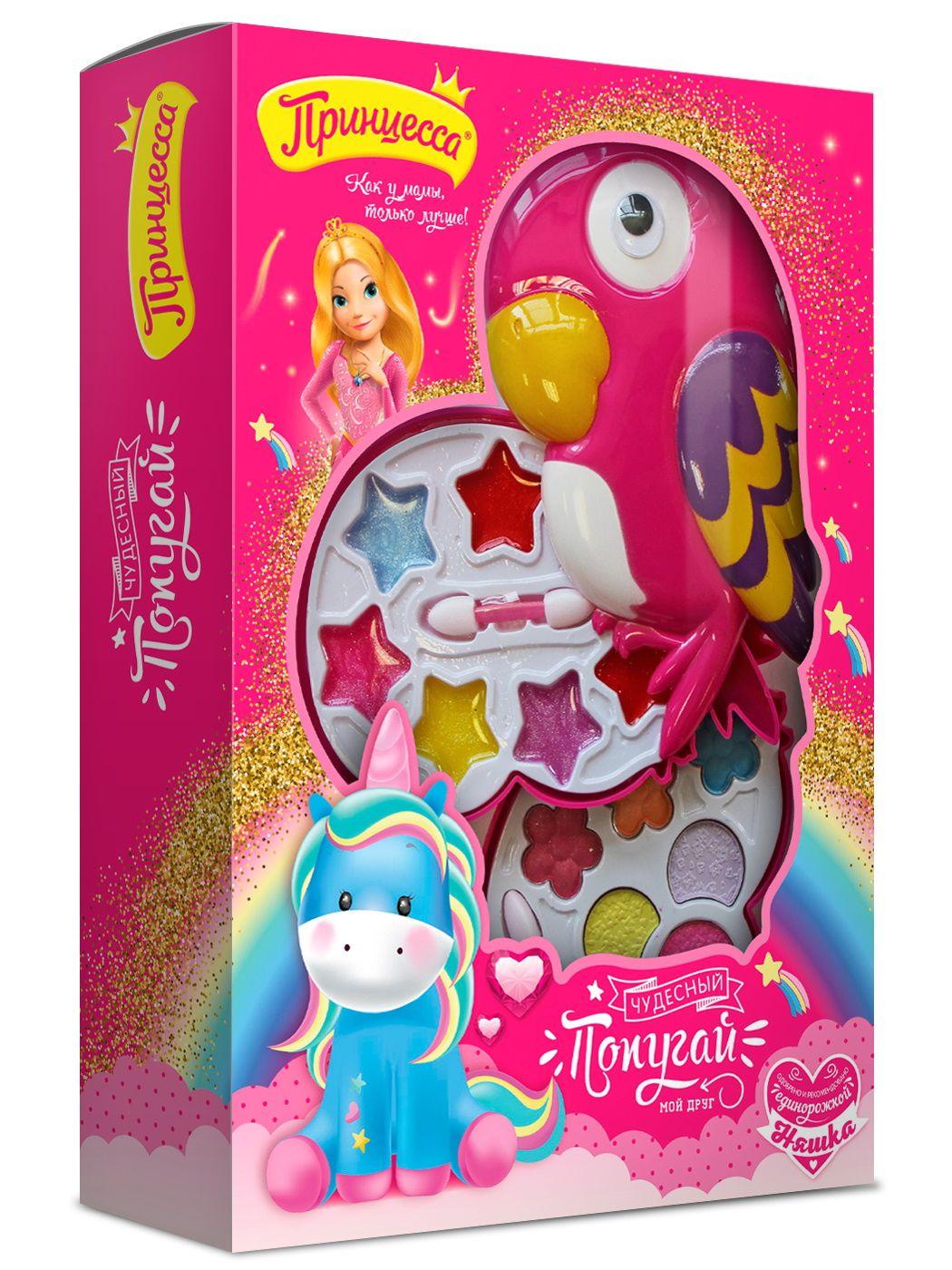 Купить Набор декоративной косметики Принцесса Чудесный попугай, Наборы детской косметики