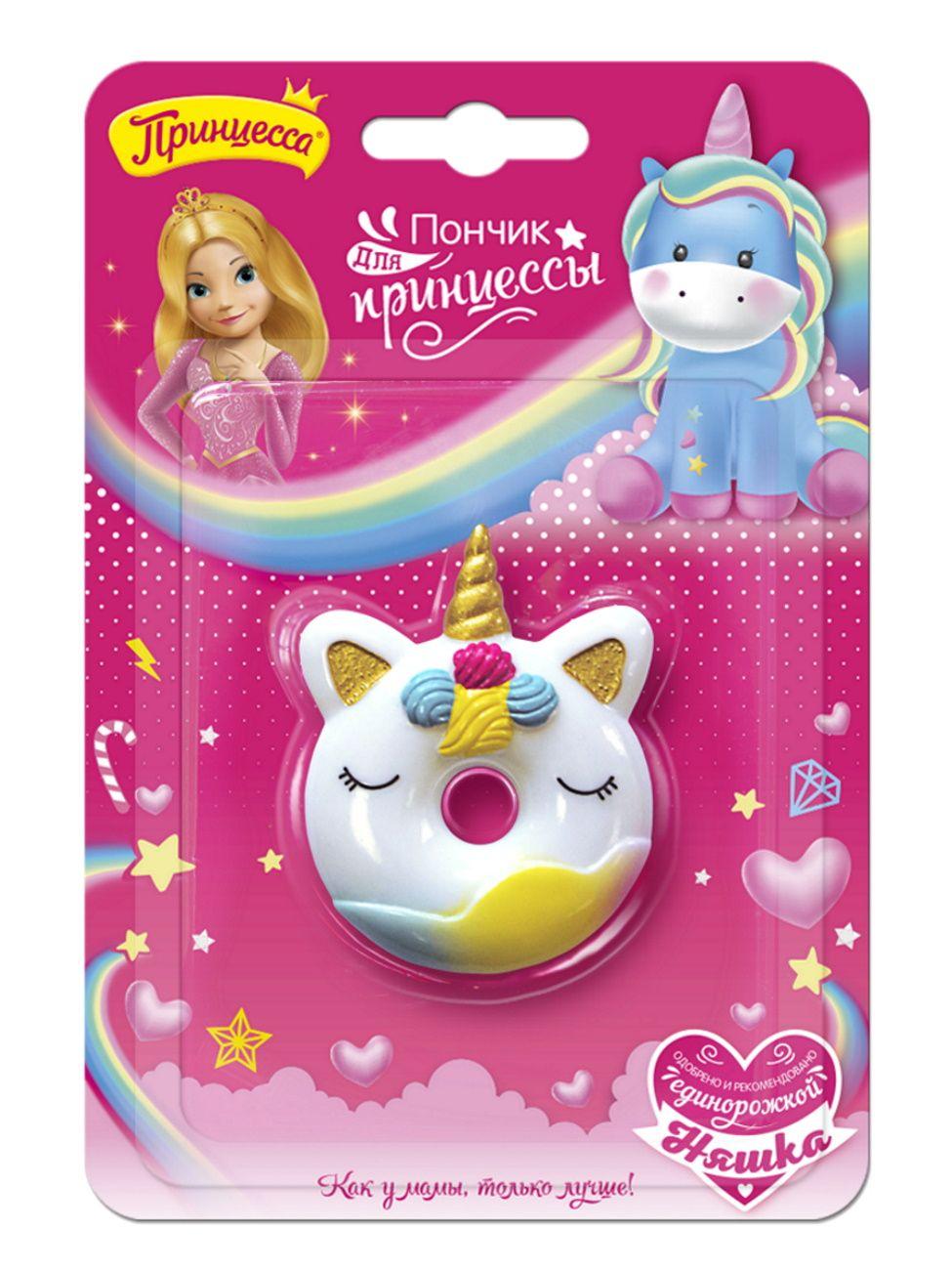 Купить Набор декоративной косметики Принцесса Пончик для Принцессы, Наборы детской косметики
