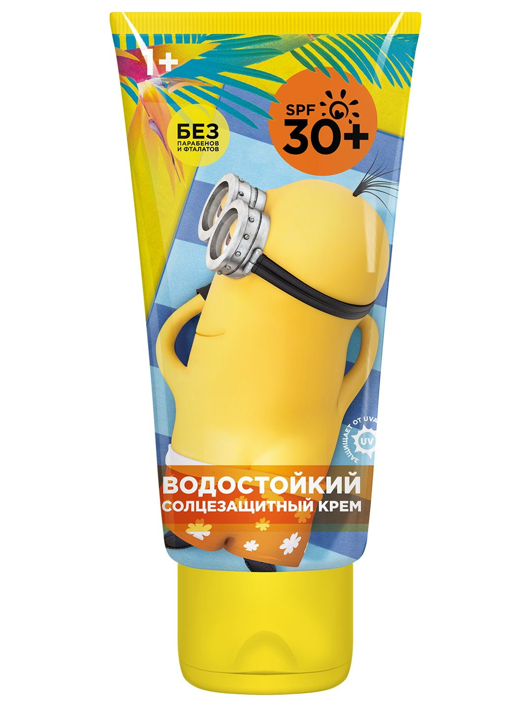 Крем солнцезащитный Гадкий Я водостойкий SPF 30+ 75 мл.